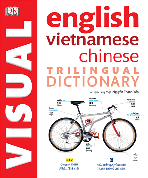 DK Trilingual Visual Dictionary